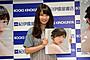 20歳を迎えた志田未来に結婚願望「20代のうちに子ども2人」