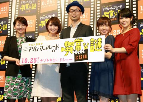 テレ東新人・鷲見玲奈アナのボケキャラっぷりに、先輩・大橋アナもあ然