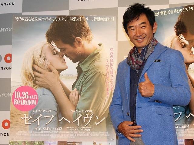 """石田純一、""""秘密""""守ったマスコミに感謝 米映画「セイフ ヘイヴン」PR"""