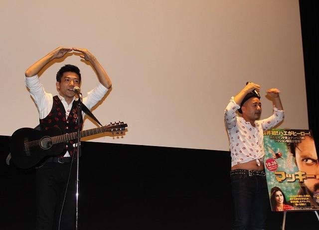 歌ネタが人気の「どぶろっく」、女子高生に恋愛指南!? インド映画「マッキー」PR