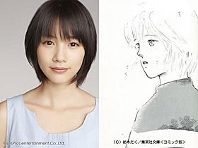 「ホットロード」に主演し主人公・和希に扮する能年玲奈「ホットロード」