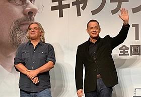 トム・ハンクス(右)とポール・グリーングラス監督「キャプテン・フィリップス」