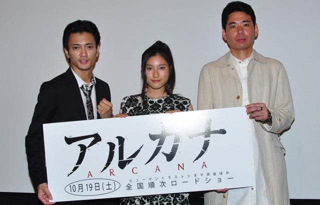 土屋太鳳、初主演映画公開に「頭真っ白!」