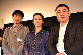 舞台挨拶に立った高尾祥子、吉岡睦雄、斎藤久志監督「なにもこわいことはない」