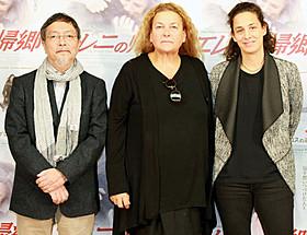 故テオ・アンゲロプロス監督の 代表作を連続で追悼上映することが決定「エレニの帰郷」