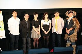充実した面持ちの武田梨奈、蔦哲一朗監督ら「祖谷物語 おくのひと」