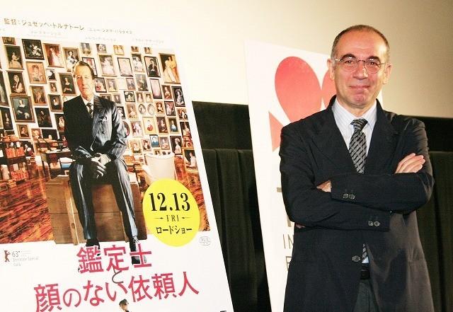"""4年ぶり来日の名匠トルナトーレ、好きな日本語は覚えたての""""おもてなし"""""""