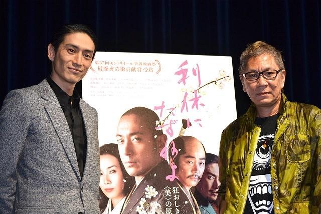 三池崇史監督&伊勢谷友介、利休を演じた市川海老蔵を絶賛「規格外」