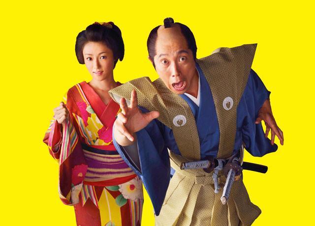 佐々木蔵之介「超高速!参勤交代」主演で初の殿様役!ヒロインは深田恭子