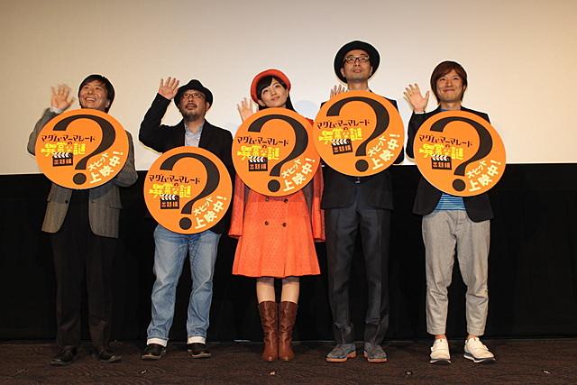 川口春奈、主演ドラマ低迷に「数字が怖い」 悔しさあらわも決意にじませる