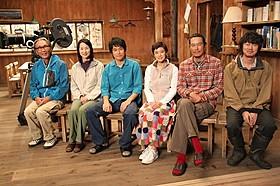 山小屋を舞台にした人間ドラマ「春を背負って」