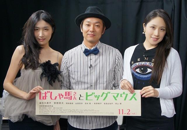 吉田恵輔監督、エロすぎる漫画家&負け美女研究家とのトークを満喫