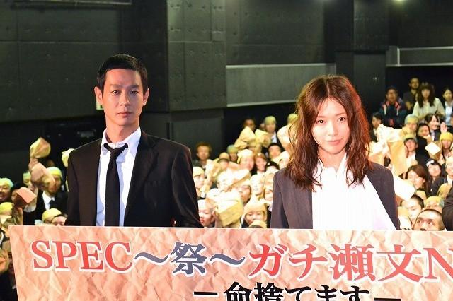 加瀬亮「瀬文はハゲじゃねえ!」 「SPEC」ファンイベントに600人のハゲ瀬文?