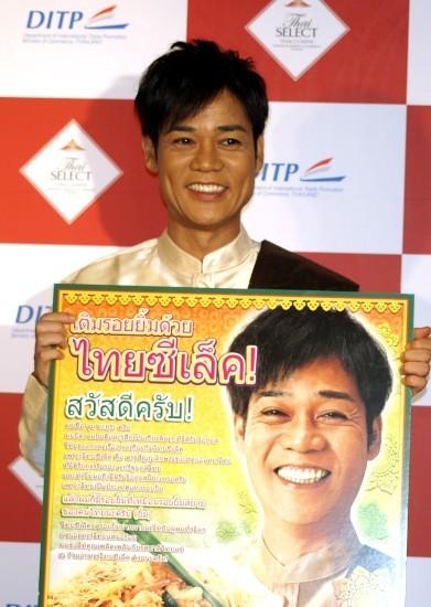 名倉潤の顔、タイ政府関係者が称賛「私よりタイ人らしい」
