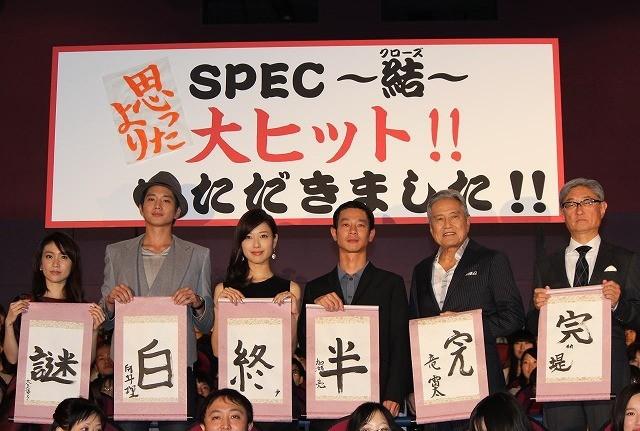 本作を漢字で表現したキャスト陣