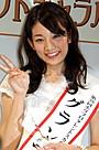"""ホリプロTSC、今年は""""栃木訛り""""20歳が栄冠!ノンノでデビューし女優も"""