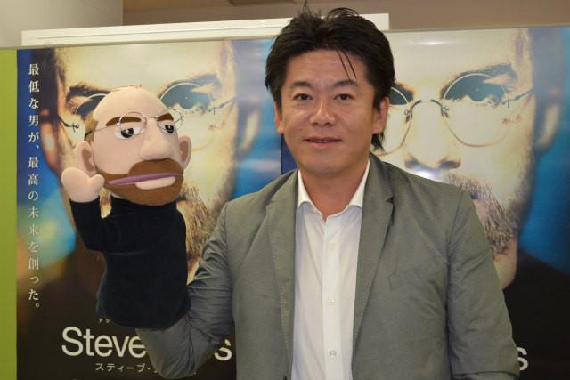 ホリエモン、自著映画化決定にメガホンは「モテキ」大根仁監督希望?
