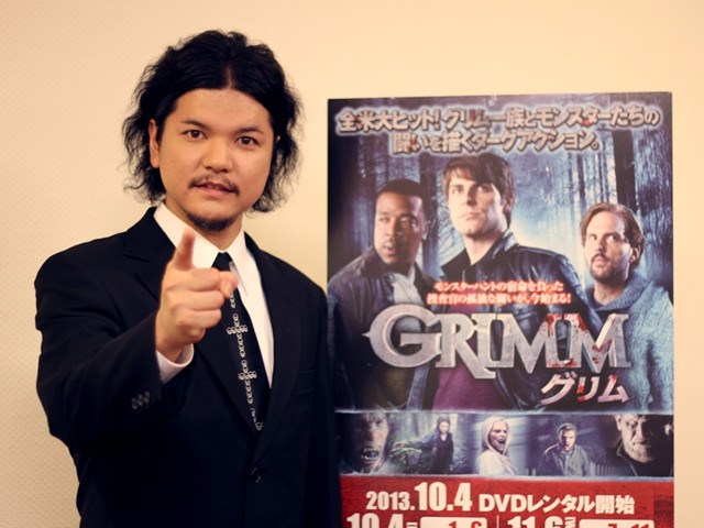 """Mr.都市伝説""関暁夫が「GRIMM グリム」にまつわる都市伝説を披露!"