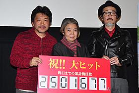 是枝裕和監督、樹木希林、リリー・フランキー「そして父になる」