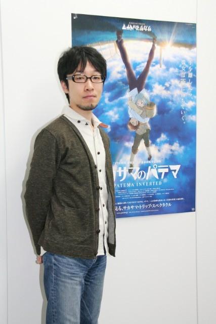 新鋭・吉浦康裕、初長編アニメ「サカサマのパテマ」で挑む「本当の面白さ」