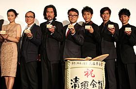 絶好のスタートを切った三谷幸喜監督作「清須会議」「清須会議」