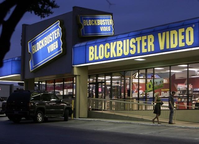 レンタルビデオの歴史に幕 全米のブロックバスタービデオが全店閉鎖