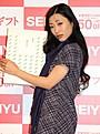壇蜜「相思相愛」西友CMに出演、冬ギフトキャンペーンで「浮気しちゃ…イヤ」