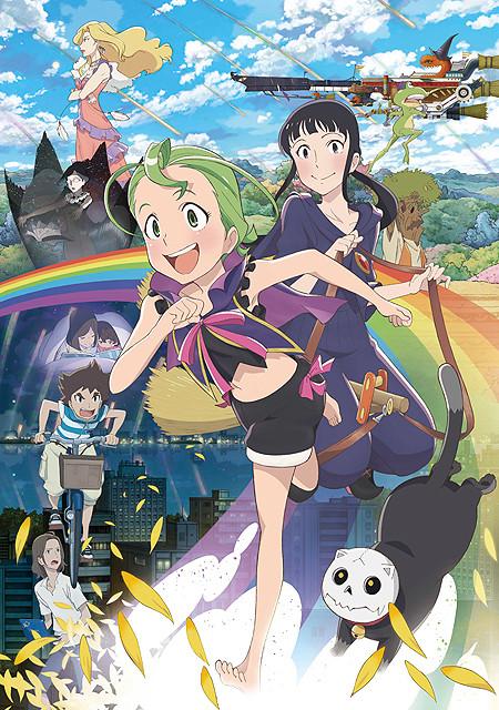 本格魔法ファンタジー「魔女っこ姉妹のヨヨとネネ」最新予告編公開 アジア公開も決定