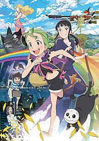 新たな魔法少女アニメが誕生「魔女っこ姉妹のヨヨとネネ」
