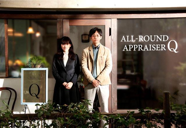綾瀬はるか主演「万能鑑定士Q」映画化決定!松坂桃李と仏パリ大規模ロケ敢行