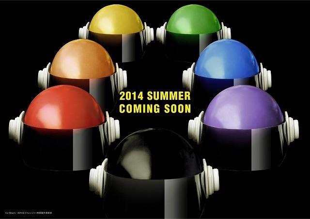 「関ジャニ∞」主演の「エイトレンジャー」第2弾が決定 公開は来年夏