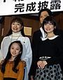 """本田望結&小芝風花""""氷上""""共演! ドラマでフィギュアの実力披露"""