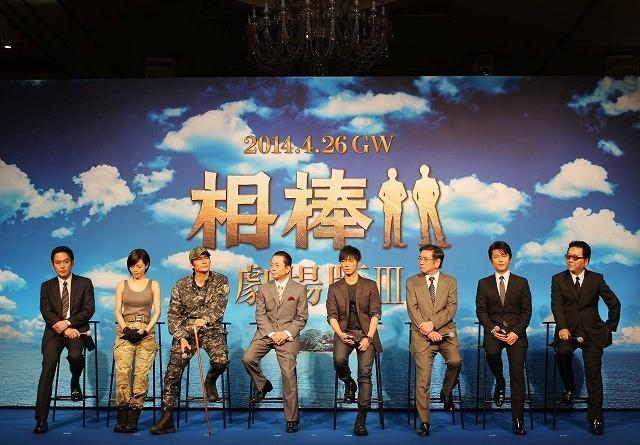 水谷豊「相棒 劇場版III」完成に感無量 密林でもスーツ着用、紅茶も飲む!