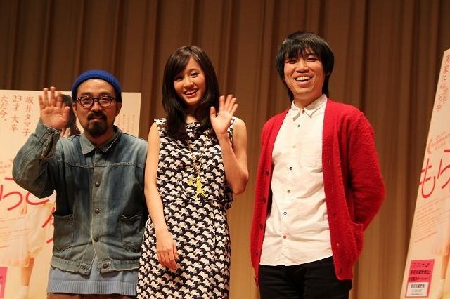 前田敦子、初のファンイベントにニッコリ 主演映画の撮影秘話明かす