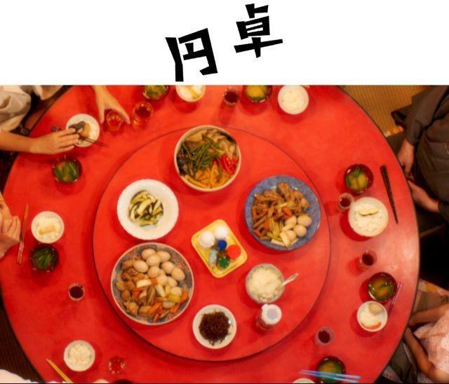 「関ジャニ∞」丸山隆平、行定勲監督作「円卓」で愛菜ちゃん担任に!