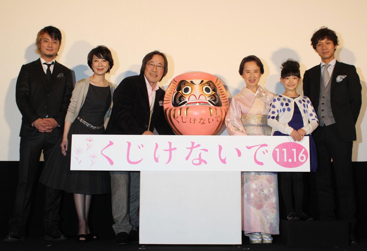 「くじけないで」主演の八千草薫、58年ぶりに海外映画祭出席
