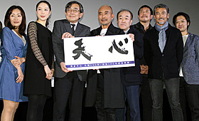 シネマート新宿で封切られた「天心」「天心」