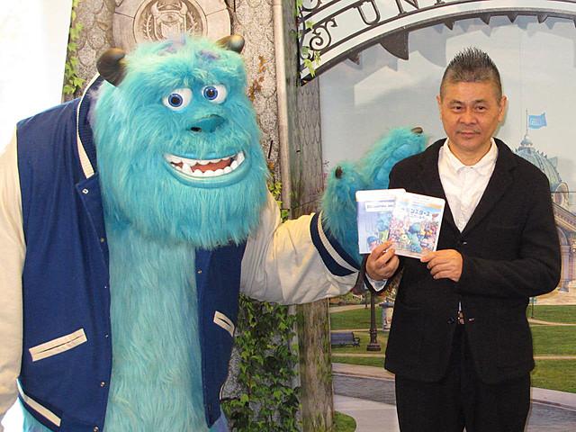 糸井重里、大好きな「モンスターズ・ユニバーシティ」の魅力を語る