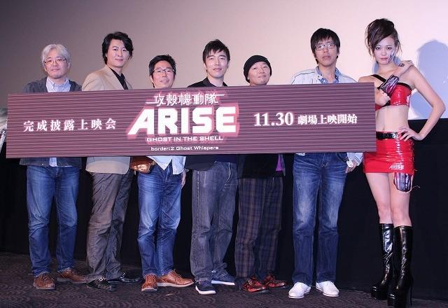 「攻殻機動隊ARISE border:2」完成!「I.G史上ベストな出来」と社長も絶賛