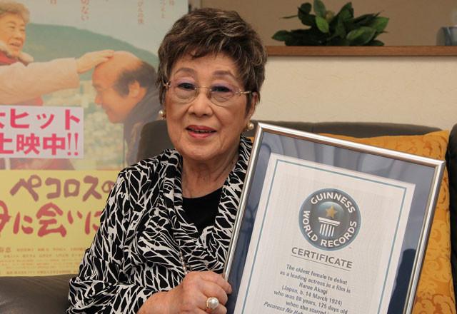 赤木春恵、ギネス世界記録!世界最高齢映画初主演女優に認定