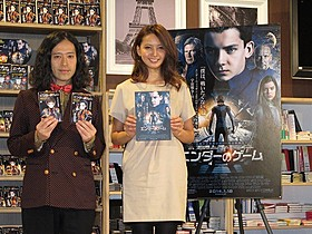 日本のサブカルチャーに影響を与えたSF小説を映画化「エンダーのゲーム」