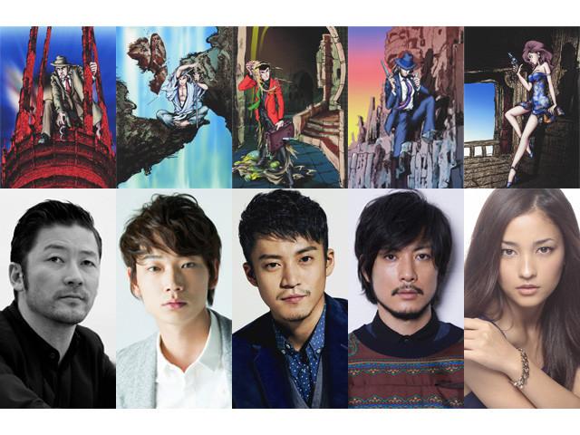 「ルパン三世」実写化、小栗旬主演で始動!アジア5カ国でロケ、各国の豪華キャスト結集