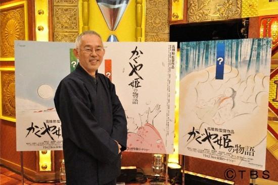 ジブリ鈴木P、ダウンタウンと初共演「この人が浜田さんで、松本さんか」