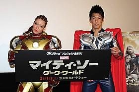 スーパーヒーローに扮したLiLiCoと武井壮「マイティ・ソー」