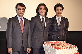 舞台挨拶に立った三谷幸喜監督、役所広司、大泉洋「清須会議」