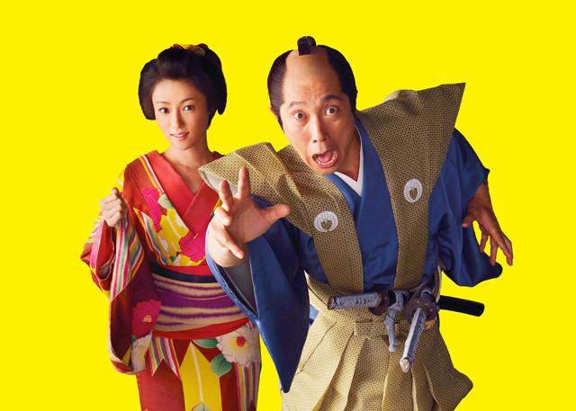 知念侑李、時代劇に初挑戦 「超高速!参勤交代」で弓の名手に