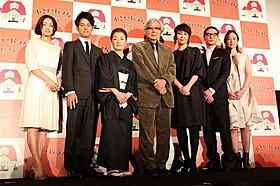 山田洋次監督とキャスト陣「小さいおうち」