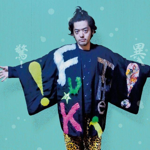 竹野内豊「ニシノユキヒコの恋と冒険」主題歌は七尾旅人の新曲&予告で公開