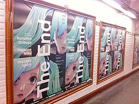 パリの地下の構内にはられたポスター「ブレードランナー」