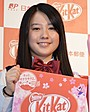 """""""5代目""""キットカット受験生応援キャラクター・桜井美南「女優という夢に向かって頑張る!」"""